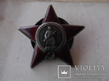 Комплект наград на героя ст лейтенанта с доками, фото №12