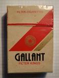 Сигареты GALLANT