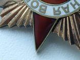 Орден Отечественной Войны 1 ст № 251400 боевой, фото №6