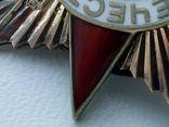 Орден Отечественной Войны 1 ст № 251400 боевой, фото №8
