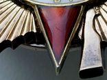 Орден Отечественной Войны 1 ст № 251400 боевой, фото №9