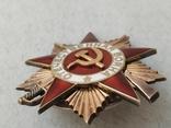 Орден Отечественной Войны 1 ст № 251400 боевой, фото №13