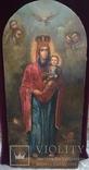 Храмовая Икона Божья Матерь по мотивам Боровиковского, фото №2