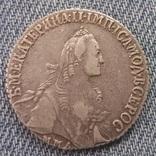 Полуполтинник 1775, фото №3