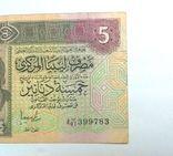 Ливия 5 динар 1991 г., фото №4