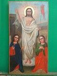Икона Вознесение Господне, фото №2