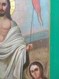 Икона Вознесение Господне, фото №12