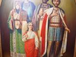 Икона святых, фото №6