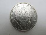 Монета рубль 1817р. СПБ ПС, фото №2