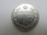 Монета рубль 1817р. СПБ ПС, фото №3