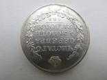 Монета рубль 1817р. СПБ ПС, фото №4
