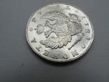 Монета рубль 1817р. СПБ ПС, фото №6