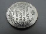 Монета рубль 1817р. СПБ ПС, фото №8