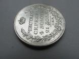 Монета рубль 1817р. СПБ ПС, фото №9