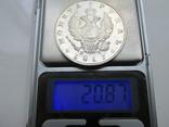 Монета рубль 1817р. СПБ ПС, фото №13