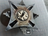 Орден за Службу Родине 6360 малый номер, фото №4