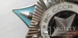 Орден за Службу Родине 6360 малый номер, фото №8