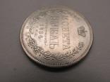 Монета рубль 1854р. СПБ НІ, фото №7