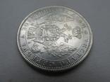 Монета рубль 1854р. СПБ НІ, фото №8
