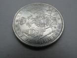 Монета рубль 1854р. СПБ НІ, фото №9