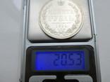 Монета рубль 1854р. СПБ НІ, фото №13