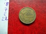 10 франков 1951 В  Франция    ($7.2.22)~, фото №4