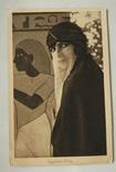 1920-е, Египет, Египетская девушка