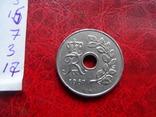 25  эре  1967  Дания   ($7.3.17)~, фото №4