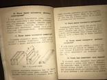 1938 Производство Яичной тары, фото №5
