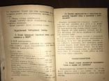 1938 Производство Яичной тары, фото №7