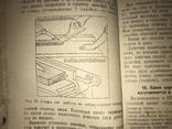 1938 Производство Яичной тары, фото №13