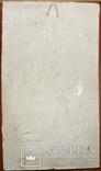Гіпсовий барельєф картина панно Козак та дівчина закохані, фото №5