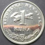 1 куна Хорватія 2017, фото №3