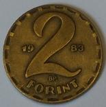 Угорщина 2 форинта, 1983