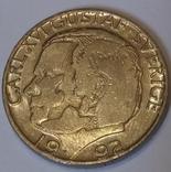 Швеція 1 крона, 1992