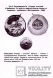 Книга 1939 год: наградные знаки отличия и памятные наградные знаки РККА И ВМФ:, фото №6