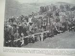 1929 г. Конфискация имущества Баев, фото №3