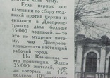 1929 г. Конфискация имущества Баев, фото №8
