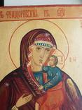 Феодоровская икона Божией Матери, фото №3