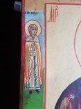 Феодоровская икона Божией Матери, фото №5
