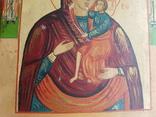 Феодоровская икона Божией Матери, фото №7