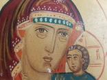 Феодоровская икона Божией Матери, фото №9