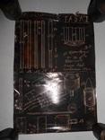 Чертежи и инструкции метательного снаряда, фото №4