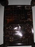 Чертежи и инструкции метательного снаряда, фото №8