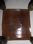 Чертежи и инструкции метательного снаряда, фото №10
