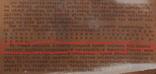 Чертежи и инструкции метательного снаряда, фото №13