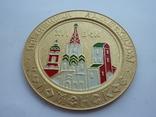 Декоративная настенная тарелка. Новая. СССР. Коломенское., фото №3