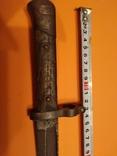 Штык 1890г к Манлихер Австрия, фото №4