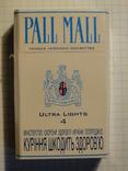 Сигареты PALL MALL  Ultra Ligts 4