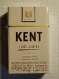 Сигареты KENT LIGHTS 1